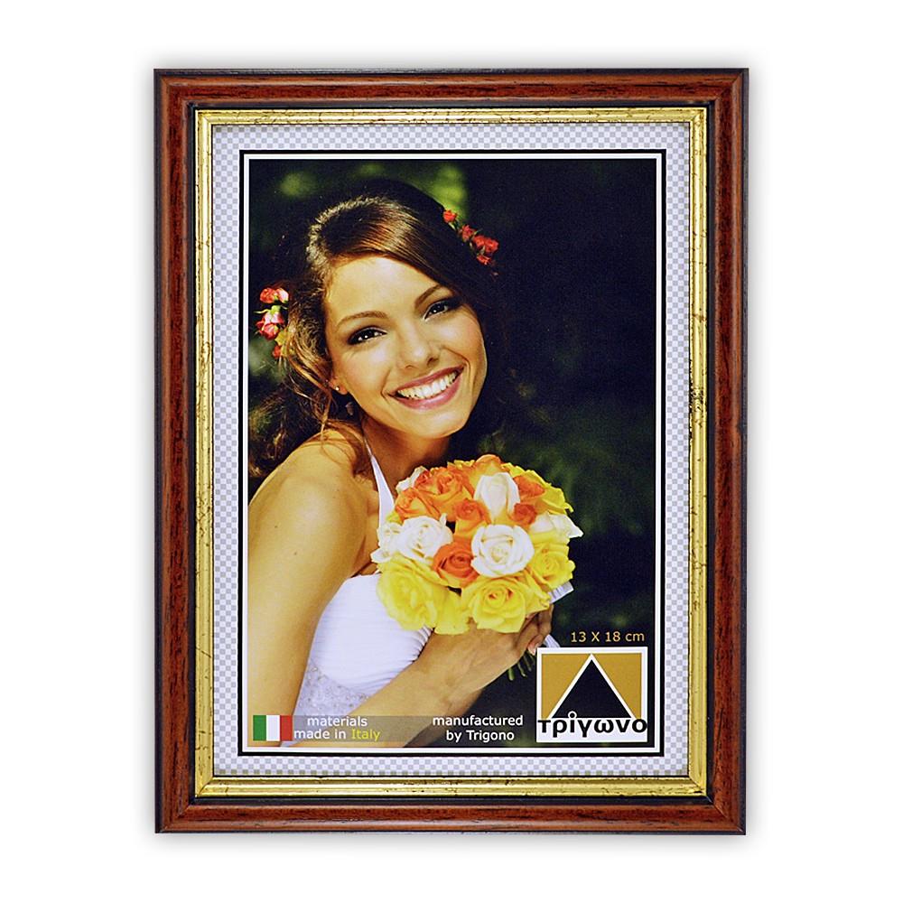 100-5 Κορνίζα ξύλινη τοίχου ή επιτραπέζια για φωτογραφίες 20x30 ΚΟΡΝΙΖΕΣ