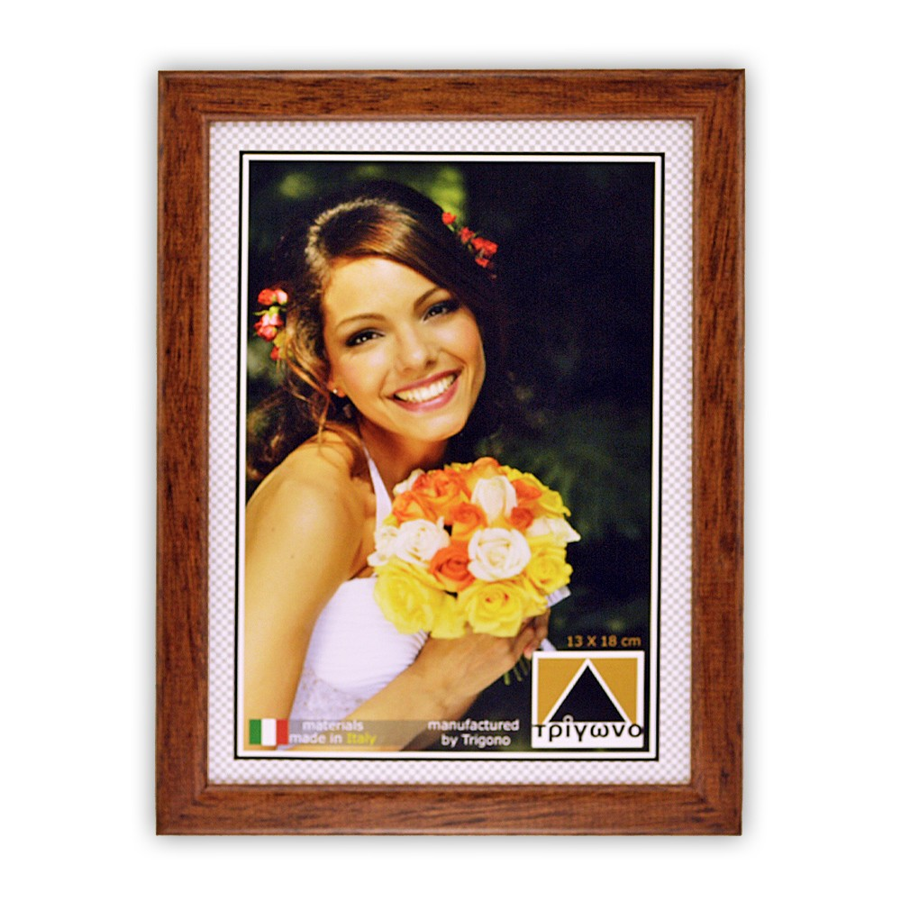 110-2 Κορνίζα ξύλινη τοίχου ή επιτραπέζια για φωτογραφίες 13x18