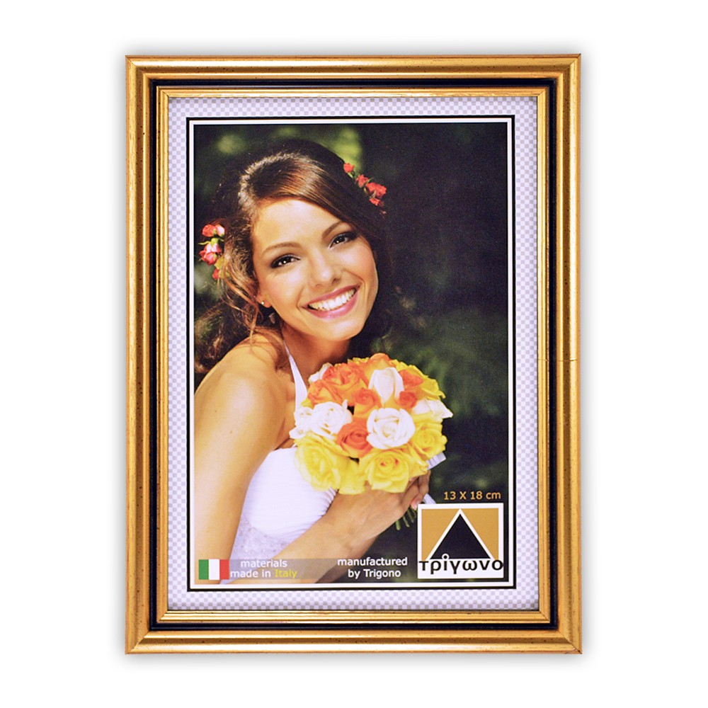 7301 Κορνίζα πλαστική τοίχου ή επιτραπέζια για φωτογραφίες 10x15