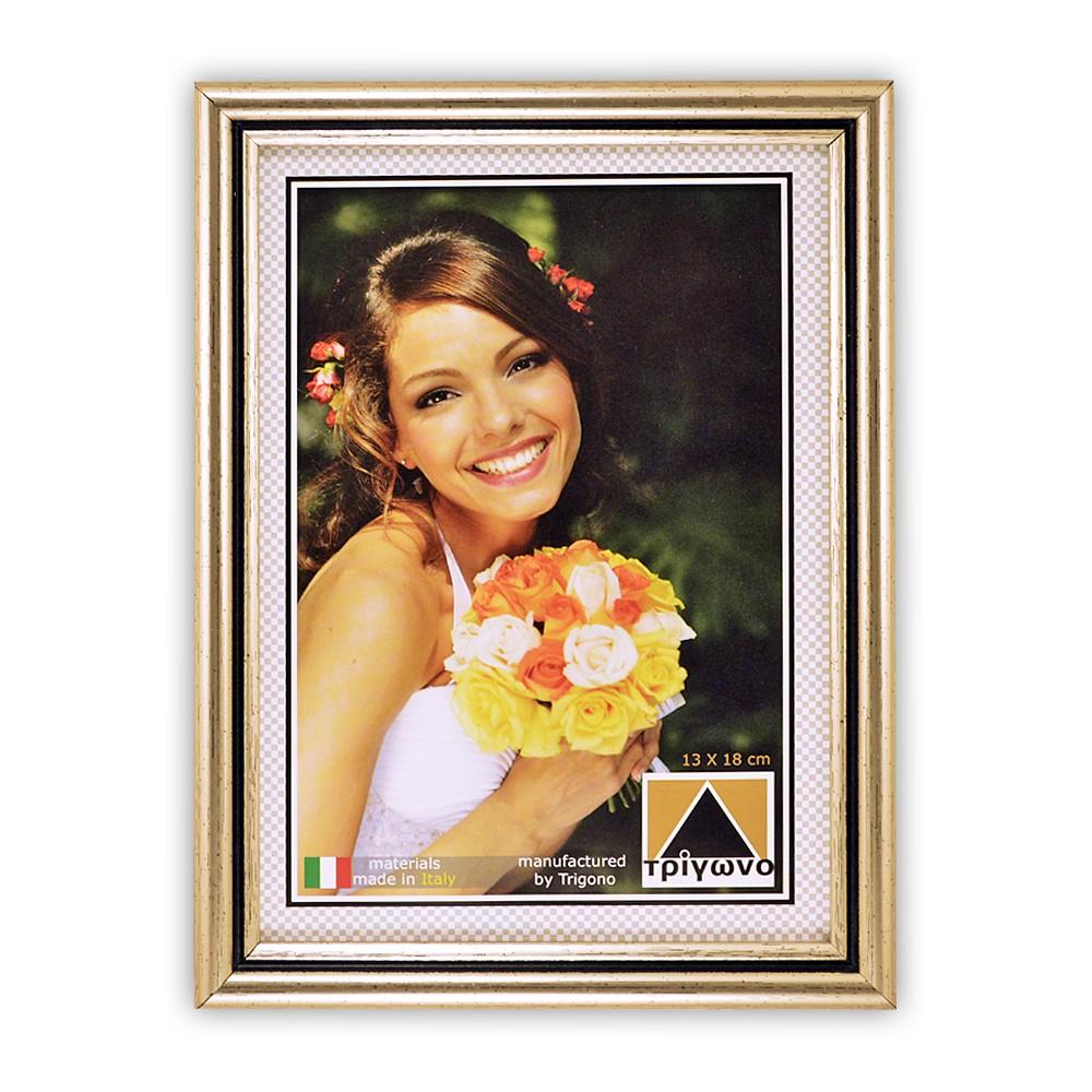 7302 Κορνίζα πλαστική τοίχου ή επιτραπέζια για φωτογραφίες 10x15